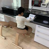 三晃家具|バランスイージ
